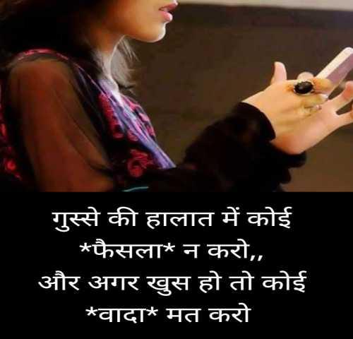 Aansoo Bhari Shayari
