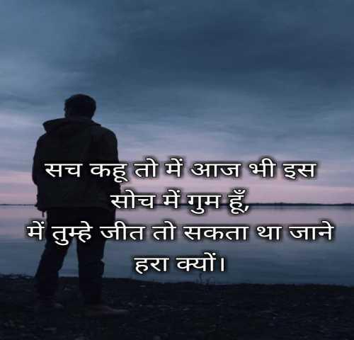 Izhar-e-Tamanna Hi Tauheen-e-Tamanna Hai