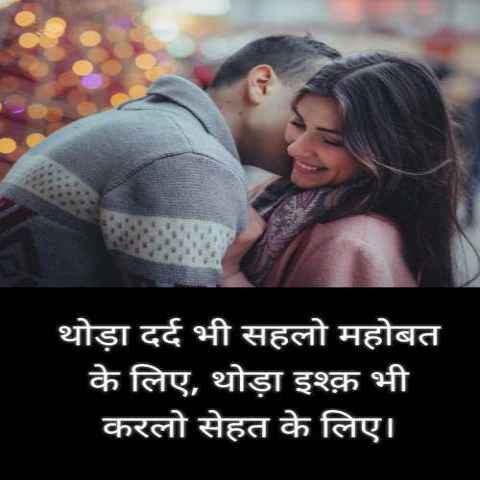 Latest Naseeb Shayari