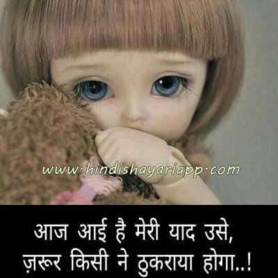 aaj aayi hai yaad