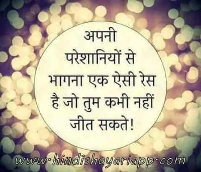 anmol vachan preshaniya