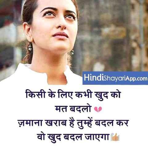 anmol vchan zamana kharab hai