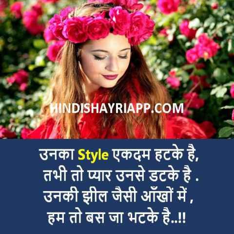 attitude shayari images download