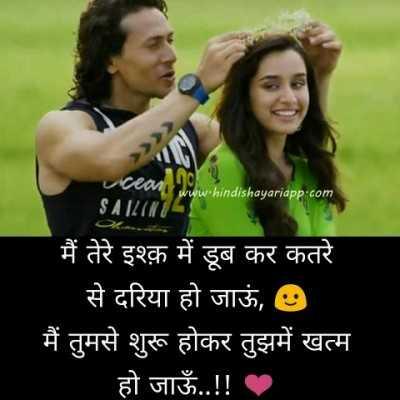 baat-smajh-nahi-aai