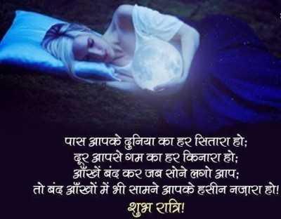 bda-mushkil-swaal