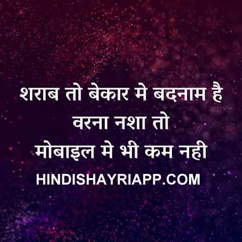 beautiful hindi shayari