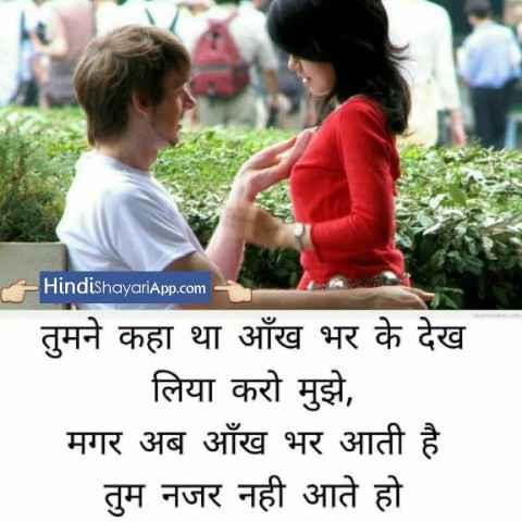 bebas-kar-deti-hai-whatsapp-status