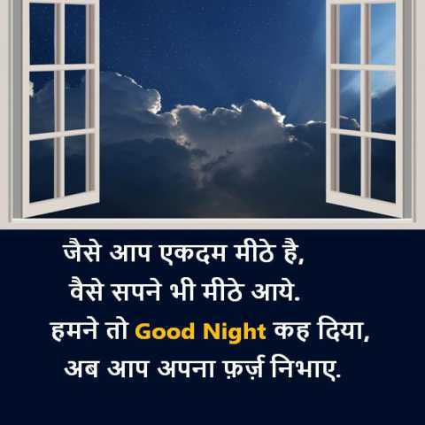 best good night shayari