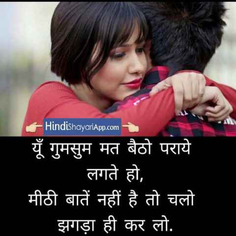 best-hindi-status-zindagi-me