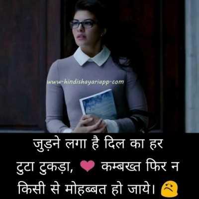 best-shayari-ek-umr