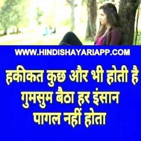 best-shayari-gam-is-baat-ka-nahi