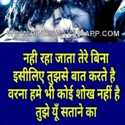 dard-shayari-ek-pal-bhi-nahi
