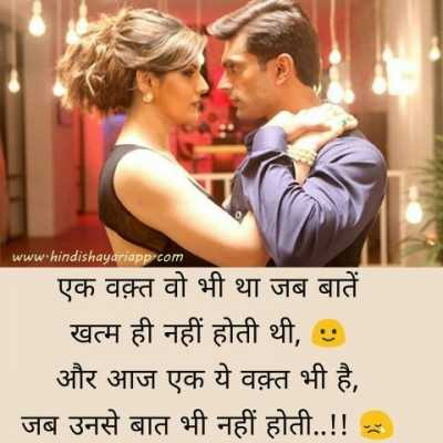 dard-shayari-sangrah-hindi