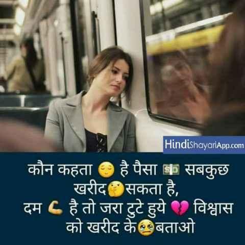 dard-shayari-sza-lagti-hai