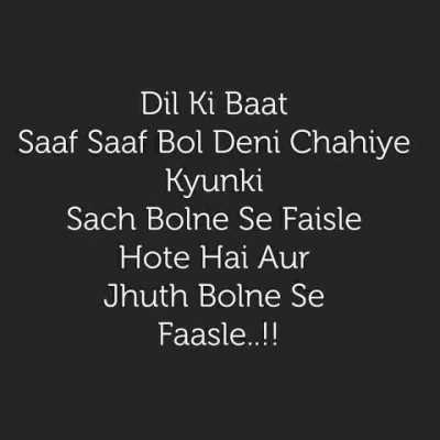 english-shayari-ehsaas-hai--wo