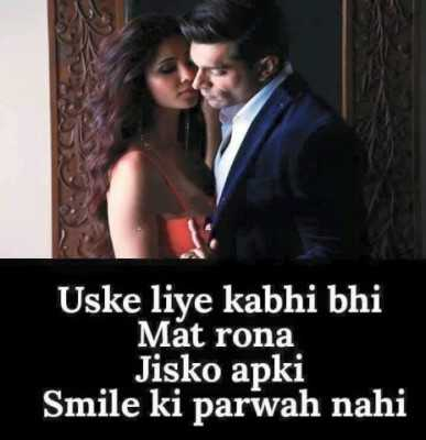 english-shayari-maine-kuchh-is-tarah-se