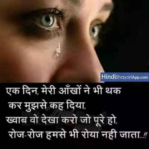 har-cheez-duniya-ki-whatsapp-status