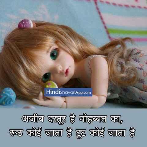 hindi-shayari-app-mouka-de-de-ae-khuda