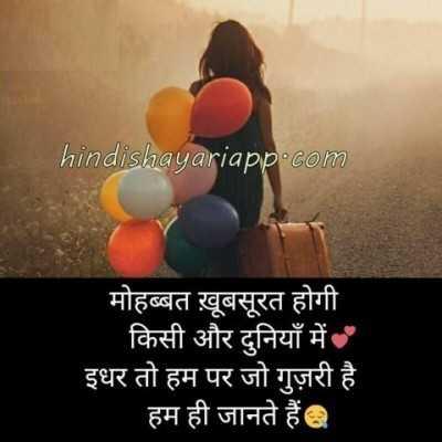hindi-shayari.com