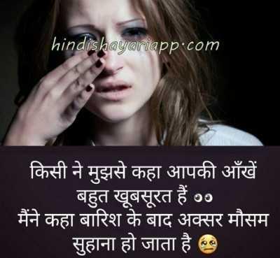 hindi shayariapps
