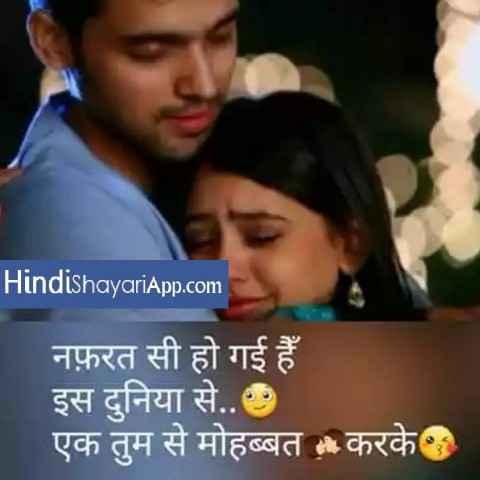 hindi-sms-khawat