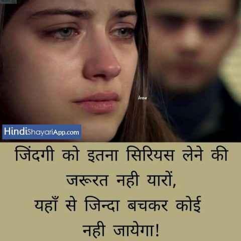 hindi-sms-mohabbat-hogi