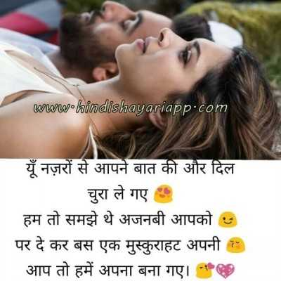 hindi status apna bna gae