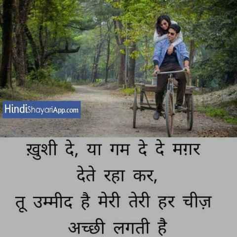 hindi status das dino ki thutti