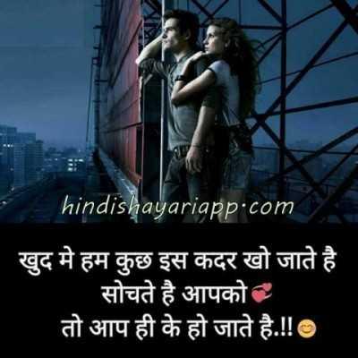 hindi status facebook