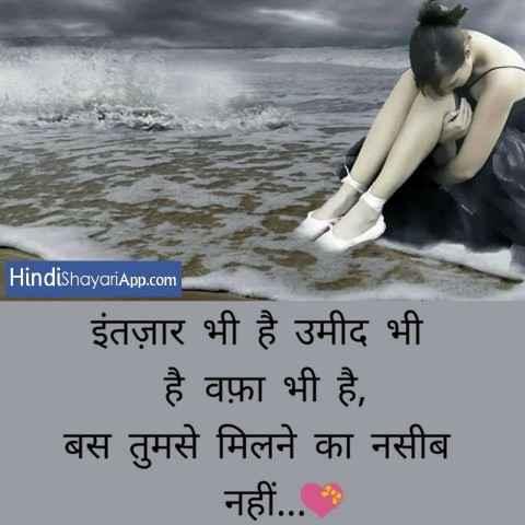 hmare bhi bhut whatsapp status