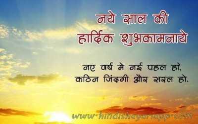 kabhi-na-ho-tanhai