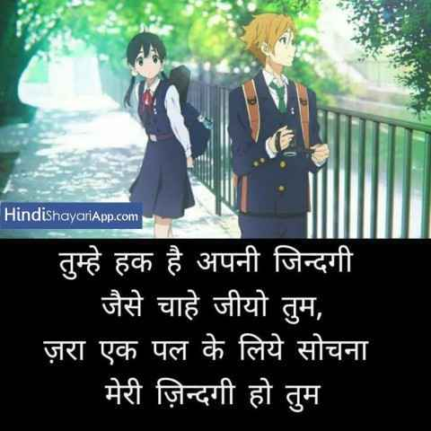 khamoshiyan-kar-de-bya-whatsapp-status