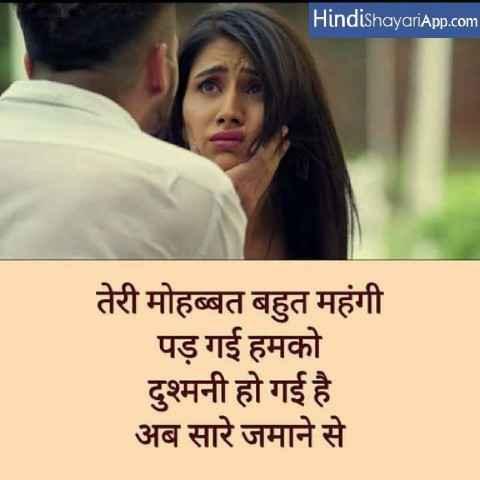khud se puchoge whatsapp status