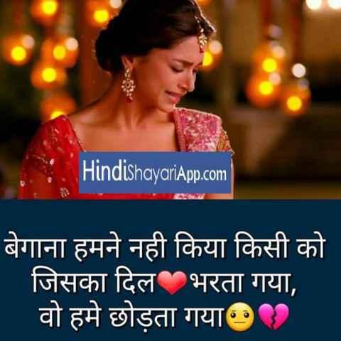 khusiyo-ke-khatir-whatsapp-status