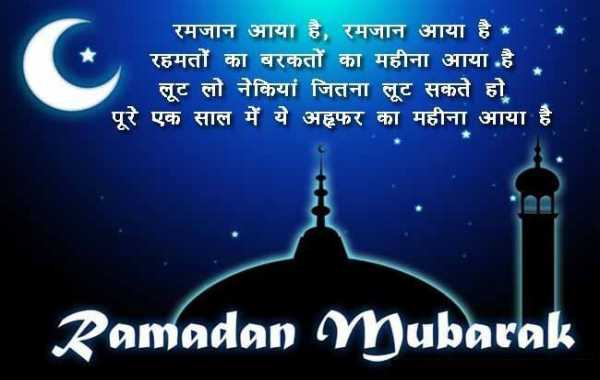 latest ramzan mubarak hd wallpapers