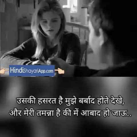 love-shayari-mai-tujhe-bhool-jaau