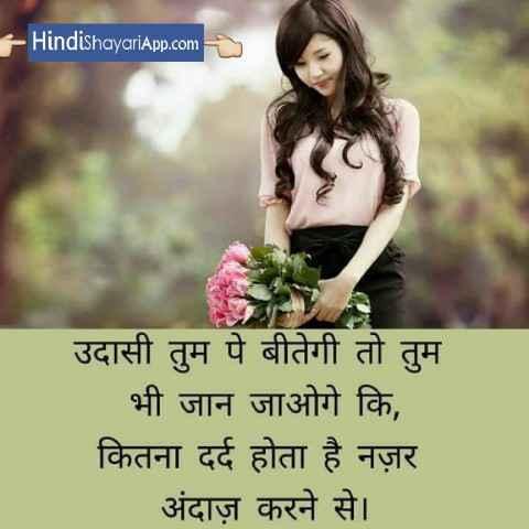 love-shayari-mere-andar-ki-tanhai