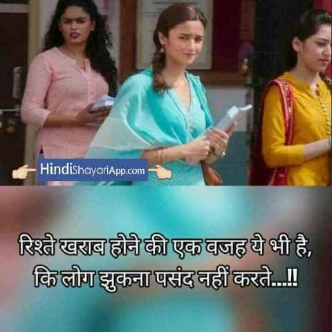 love-shayari-waqt-bdal-jata-hai