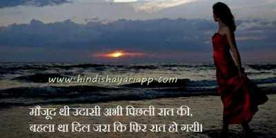 mere-bina-bhi