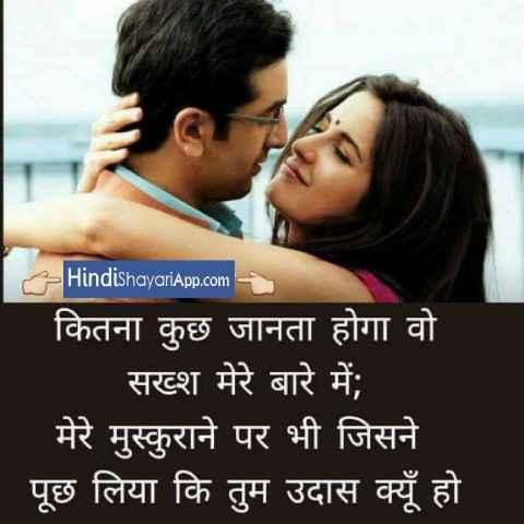 mere-hisse-me-nahi-aaya-sad-shayari