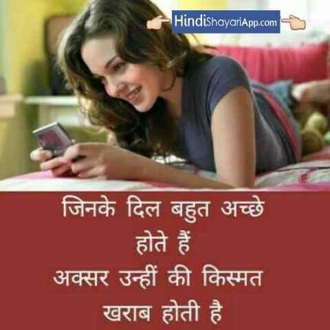 mohabbat-whatsapp-status
