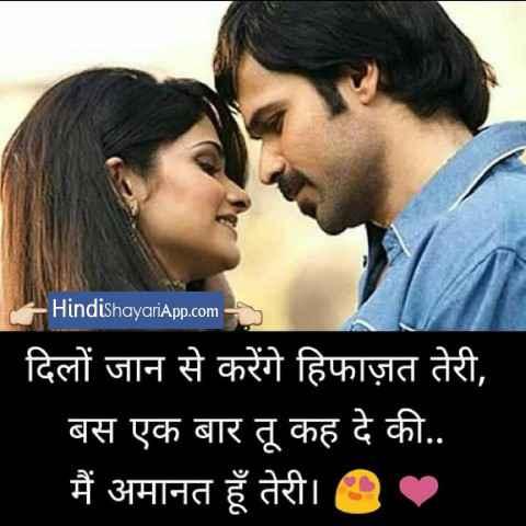new-shayari-intna-bhi