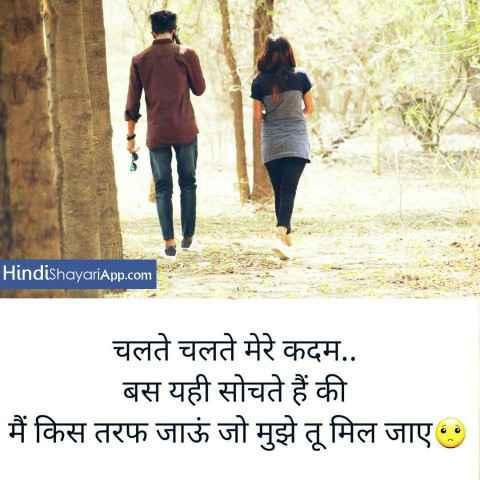 new-whatsapp-status-aaya-khayal