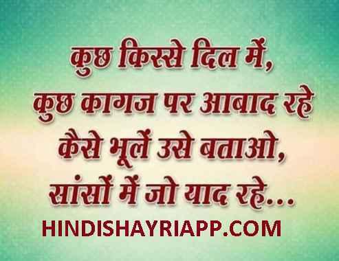pariwar shayari in hindi