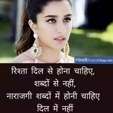 parkha-gya-sad-shayari
