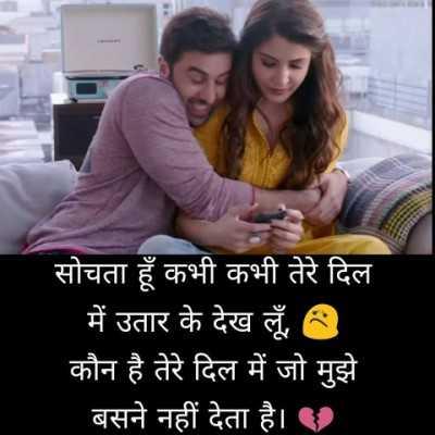 prem shayari in hindi for girlfriend