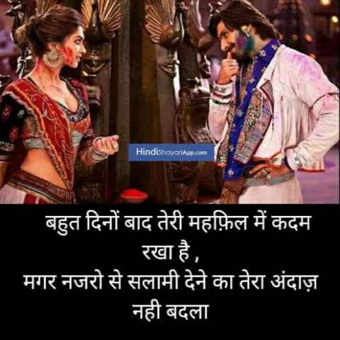 romantic-shayari-aap-ki-tasveer