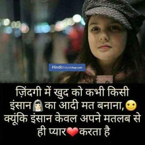 romantic-shayari-chahat-ki-koi