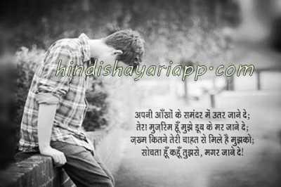 rutha agr tujhse pyar bhari shayari