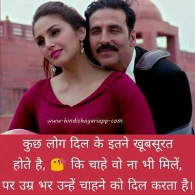 sad-shayari-image-download